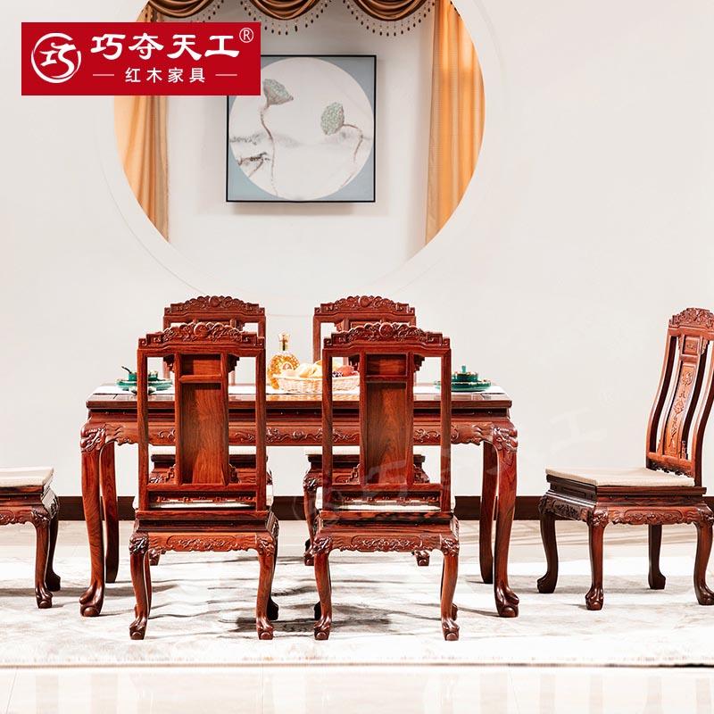 302双狮迎福餐桌椅-A