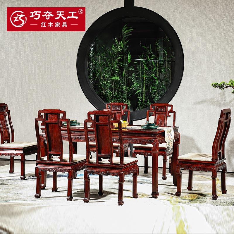 301鸟语花香餐桌椅