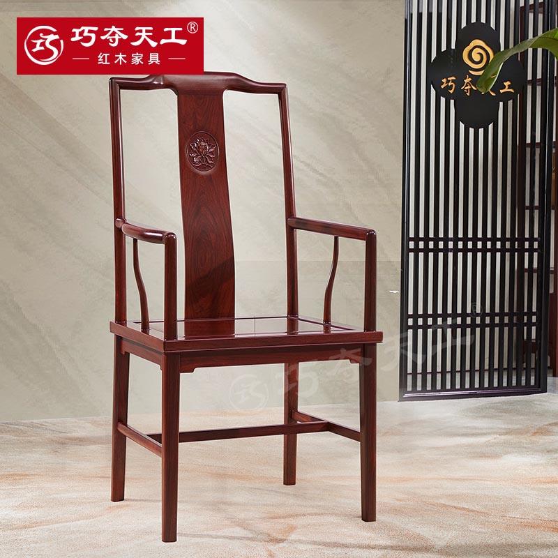 202知韵特大号扶手椅