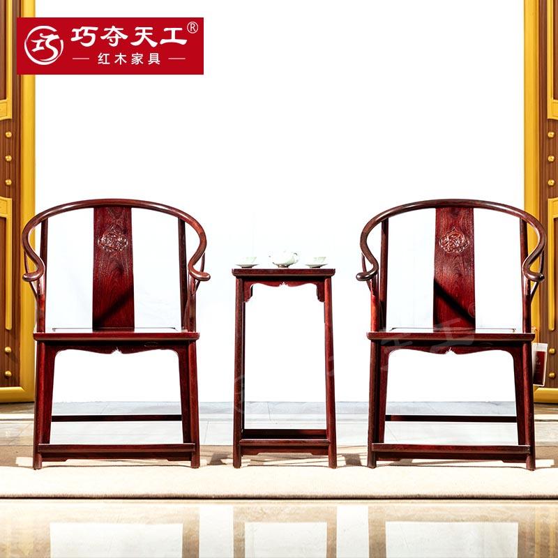 明式螭龙纹圈椅