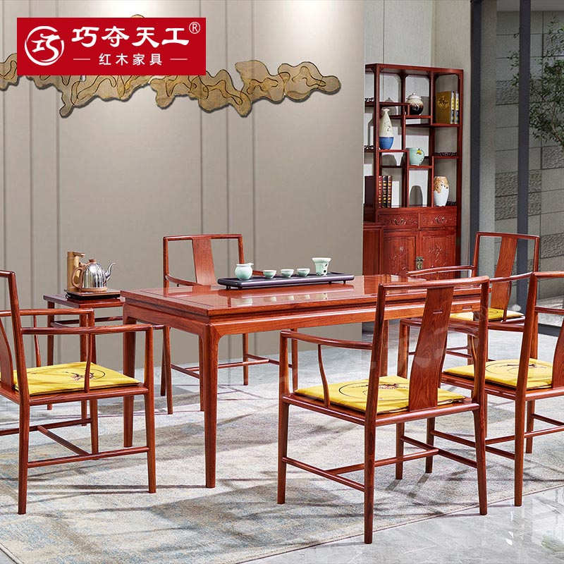 201合意茶台椅1.5米