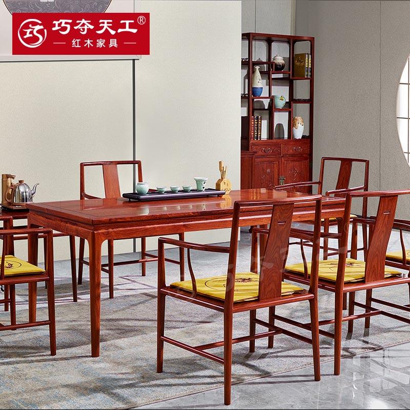 201合意茶台椅1.8m