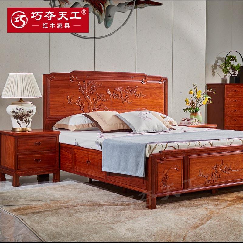 603尚礼高体床 1.5X2.0