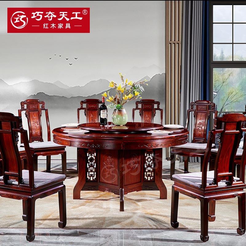 101如意圆桌配602餐椅 1.5m