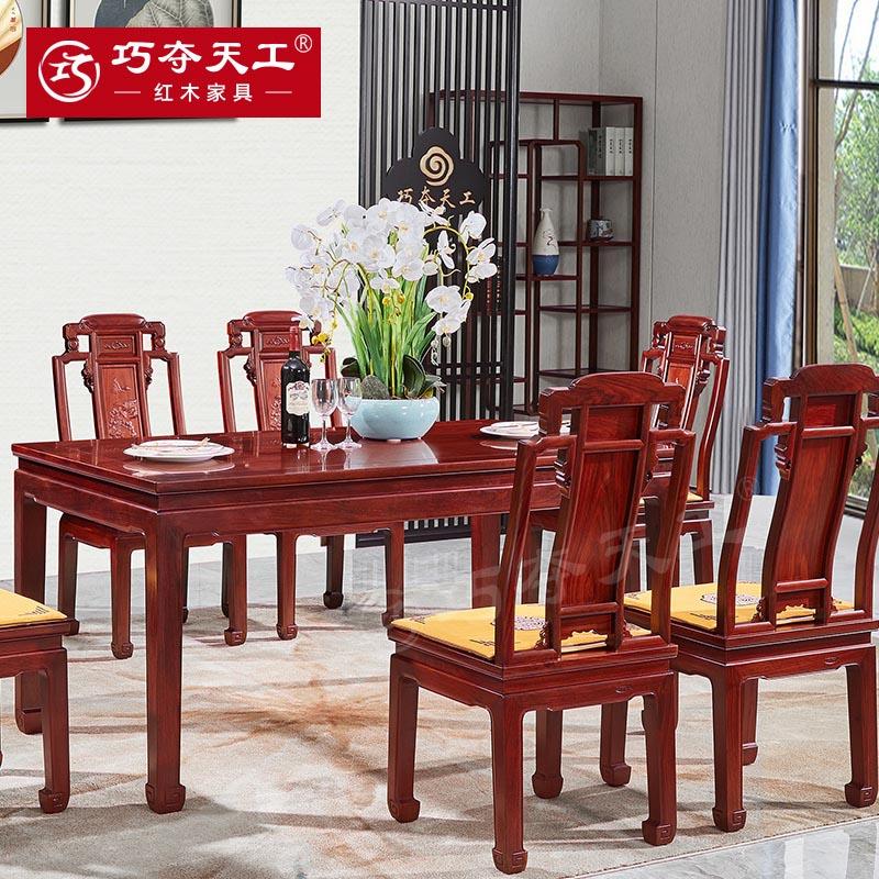 602锦绣山河餐桌椅